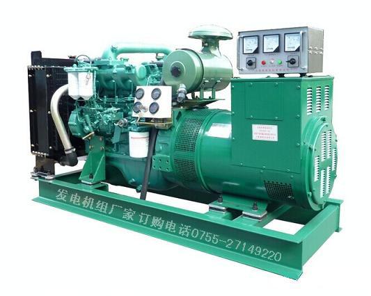 玉柴发电机组(250...